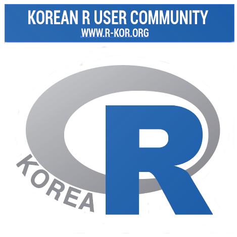 한국R사용자커뮤니티